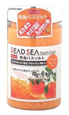 エムズワン 死海バスソルト オレンジ 1kg