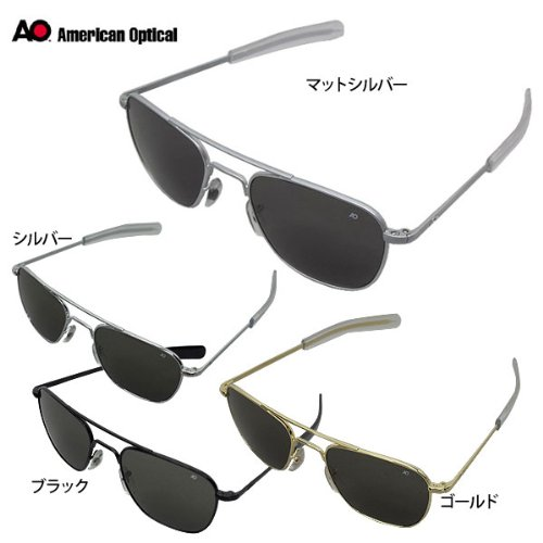American Optical OP52 Original Pilot Sunglasses 52mmワンサイズシルバー