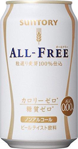 サントリー オールフリー (350ml×6缶)×4個