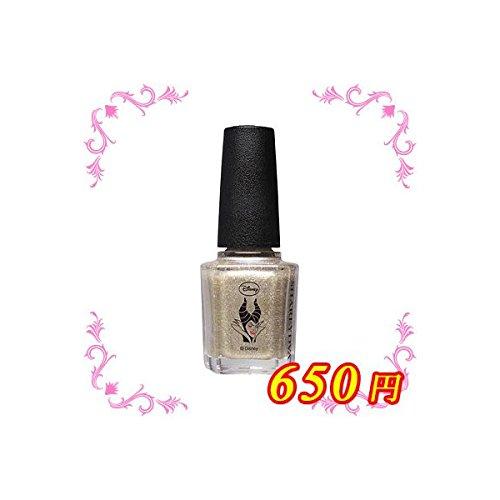 SHAREYDVA baby カラー B26 ミステリアスレディー 7ml