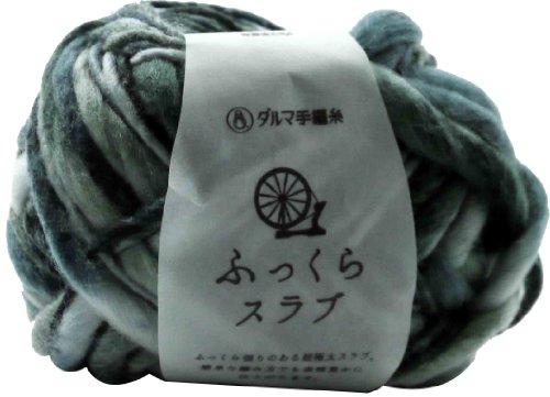 秋冬毛糸 ダルマ手編糸 ふっくらスラブ 40g 26m col.6 5玉セット