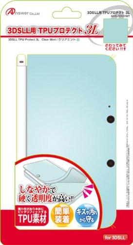 3DSLL用『TPUプロテクト3L』ミント