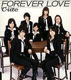 FOREVER LOVE♪℃-ute