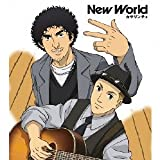 New World(期間生産限定アニメ盤)