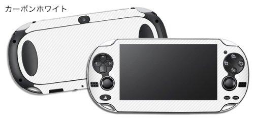 Sony PS VITA カーボン調プレミアムスキンシール カーボンホワイト