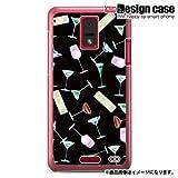 HTC J ISW13HTハード ケース カバー ジャケット/1153_カクテル-ブラック/CR