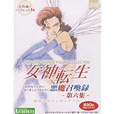 ワンコインフィギュアシリーズ 女神転生 悪魔召喚録 第六集 全7種セット(ノーマル6種+シークレット)