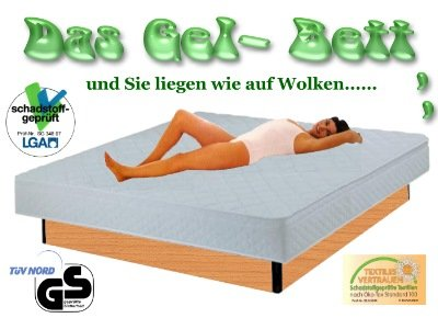 die besten matratzen gelbett duo 180 x 210 wasserbett test. Black Bedroom Furniture Sets. Home Design Ideas