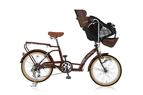 voldy(ボルディー) SHIMANO(シマノ) 子供乗せ自転車 6段変速 KDL206HD ダークブラウン