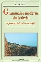Grammaire moderne du kabyle