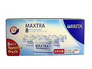 日本仕様 限定増量パック ブリタ(BRITA)マクストラ (MAXTRA) 交換用カートリッジ 8個セット