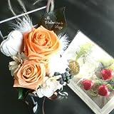 【バレンタイン限定】プリザーブドフラワーワイヤーチェア!バラ(オレンジ)【モロゾフのチョコ付き】