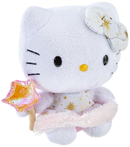 Ty Beanie Baby Hello Kitty Plush - Gold Angel - 1