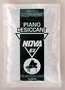ITOMASA ピアノ用高性能乾燥剤 NOVA EX