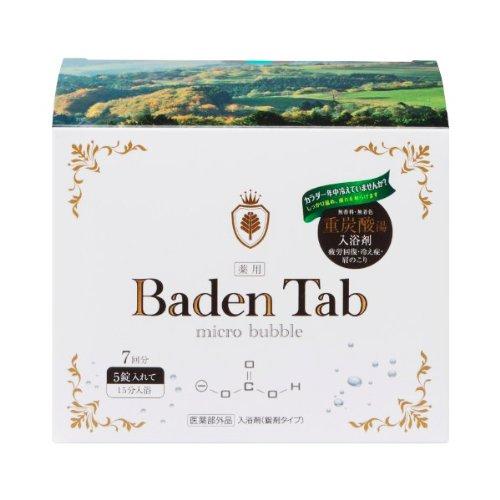 薬用Baden Tab 重炭酸湯入浴剤 15g×35錠入り