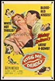 Kiss Me, Deadly (0450055442) by Spillane, Mickey