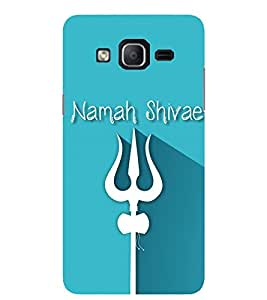 Evaluze LORD SHIVA Printed Back Cover for SAMSUNG GALAXY ON5 2015