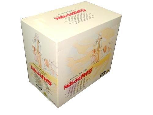 アルプスの少女ハイジ メモリアルボックス PART.1 [DVD]