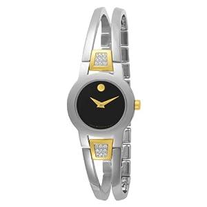 Movado Women's 604983 Amorosa Diamond Accented Bangle Bracelet Watch