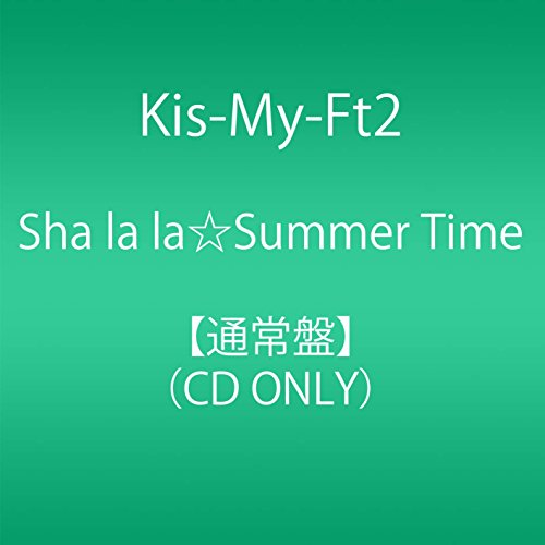 Sha la la☆Summer Time(通常盤)