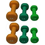 32 Lbs Total Neoprene Coated Dumbbell Set 3 5 8 Lbs Pairs of Hand Weight