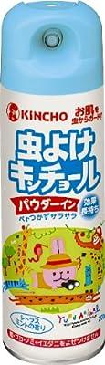 虫よけキンチョール パウダーイン シトラスミントの香り 200mL (防除用医薬部外品) 【HTRC2.1】