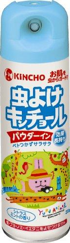 虫よけキンチョール パウダーイン シトラスミントの香り 200mL (防除用医薬部外品)