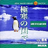 MIXA IMAGE LIBRARY Vol.84 極寒の国で