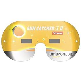 Amazon.co.jp ���z�ώ@�O���X SUN CATCHER-XII (2012�N6��6��͋����̓�ʒʉ�)