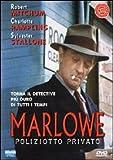 Marlowe, il poliziotto privato dvd Italian Import