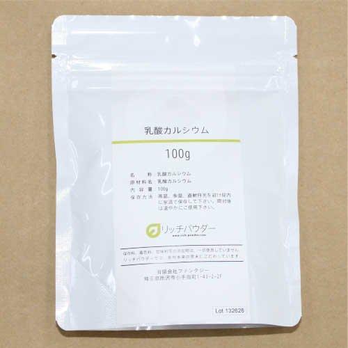 乳酸カルシウム100g