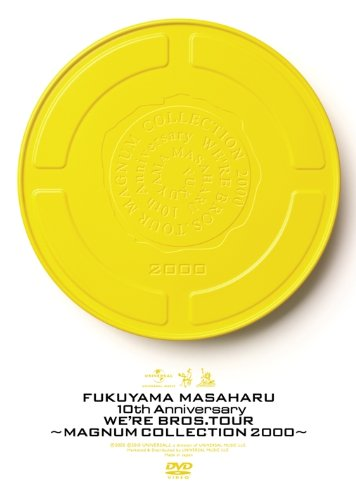 10th Anniversary WE'RE BROS.TOUR~MAGNUM COLLECTION 2000~[DVD]