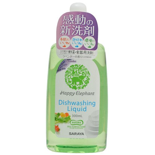 ハッピーエレファント野菜食器洗剤ラベンダー