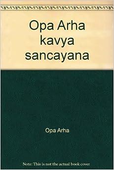 Opa Arha kavya sancayana: Opa Arha: 9788172019945: Amazon