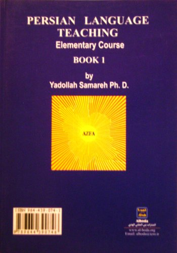 Persian Language Teaching. Elementary Course. Book 1