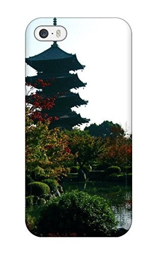 fashion-jmloqdq8189jqzuo-case-cover-for-iphone-5-5skyoto