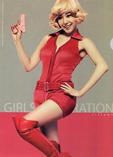 少女時代 GIRLS' GENERATION:ティファニー TIFFANY オフィシャル クリアファイル Ver.3