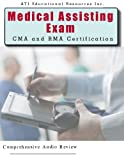 img - for Medical Assisting CMA and RMA Exams Certified Medical Assistant, Registered Medical Assistant Audio Review Course 6 Hours, 6 Audio CD's; Medical Assisting Exam Review for CMA and RMA Certification book / textbook / text book