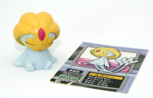"Uxie (#465) : Pokemon Kids Diamond & Pearl Series #5 : One ~1"" to ~2"" Mini Figures and One Pokemon Sticker (Japanese Imported)"