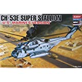 12209 1/48 CH-53E Super Sea Stallion Marines