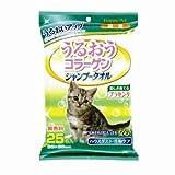 Amazon.co.jpHPシャンプ-タオル猫用25枚