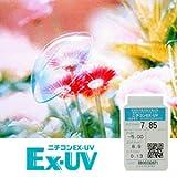 ニチコン EX-UV ハード コンタクト レンズ 1瓶1枚入 BC7.80 PWR-5.00 ランキングお取り寄せ