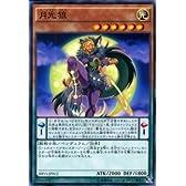 遊戯王 月光狼 シャイニング・ビクトリーズ (SHVI) シングルカード SHVI-JP012-N