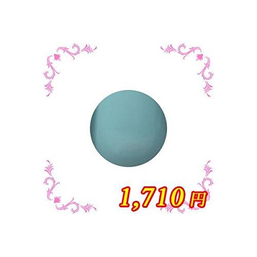 ing シーソー BLー04M 4g
