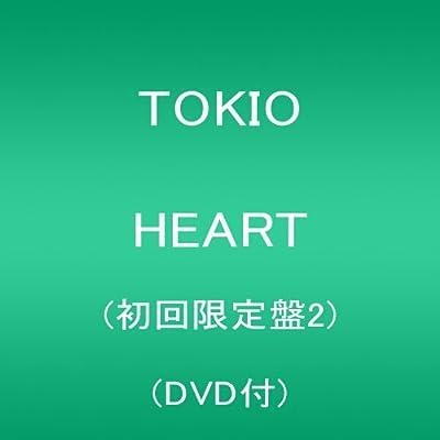 HEART(初回限定盤2)(DVD付)