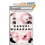 1Q84 [Audiobook, MP3 Audio, Unabridged] [Audio CD]