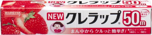 new-kure-wrap-mini-plastic-food-wrap-87-inches-x-164-ft-rolljapan-import-by-kureha