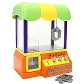 電動UFOキャッチャー ハウス型 オレンジ●パーティで大活躍 専用コイン付 プレゼント向き コインゲーム おもちゃ 玩具
