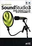 Sound Studio 3