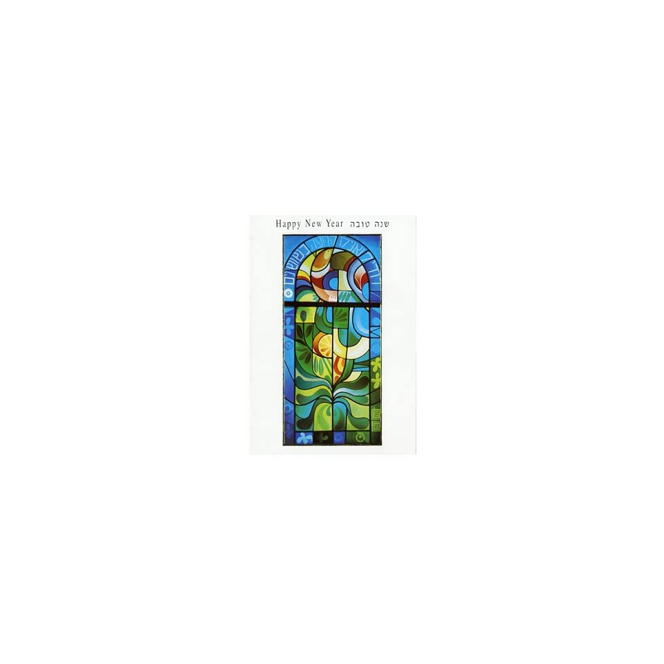 Jewish new years greeting cards for rosh hashanah blue and green stained glass design